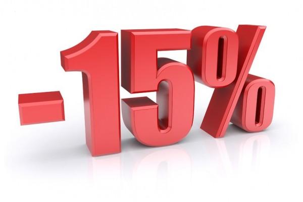Скидки 15% на все абонементы